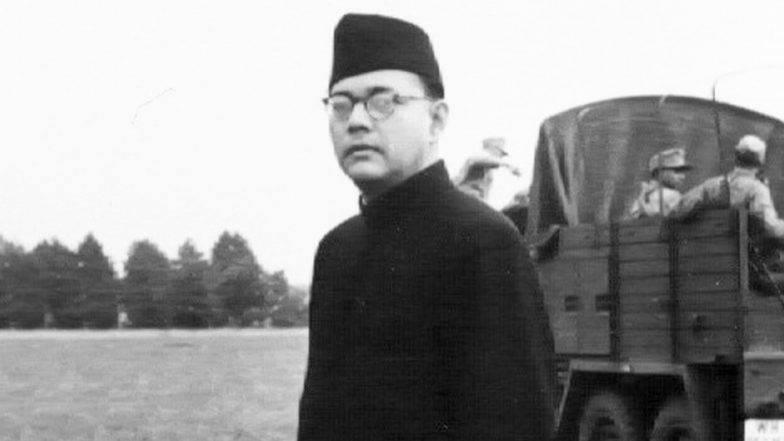 Subhash Chandra Bose Jayanti 2019: नेताजी सुभाषचंद्र बोस यांची 122 वी जयंती पण आजही त्यांच्या मृत्यूचं गूढ कायम