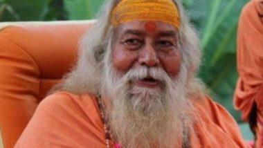 अयोद्धेमध्ये साधू संत राम मंदीरासाठी 21 फेब्रुवारीला रचणार पहिली वीट, प्रयागराज येथे शंकराचार्यांच्या धर्मसंसदेत प्रस्ताव मंजूर