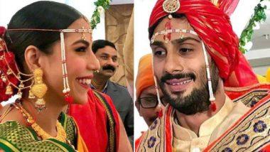 Prateik Babbar-Sanya Sangar Wedding: प्रतिक-सान्या यांचा विवाहसोहळा संपन्न; आनंदी क्षणांची पहिली झलक सोशल मीडियावर! (Photos)