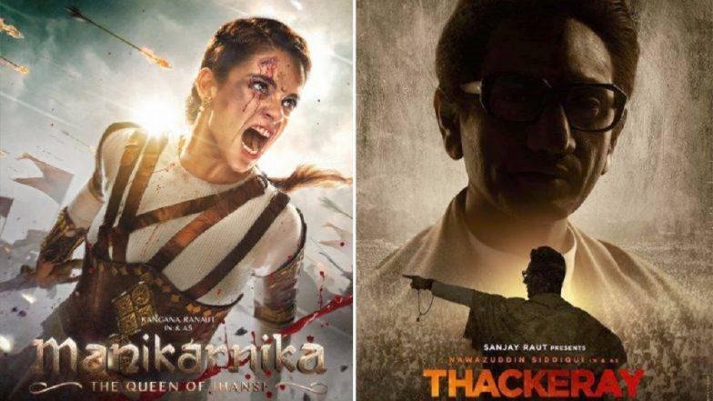 'ठाकरे' सिनेमासाठी 'मणिकर्णिका'ची रिलिज डेट पुढे ढकलण्यास Kangna Ranaut चा नकार? पाहा काय म्हणाली...