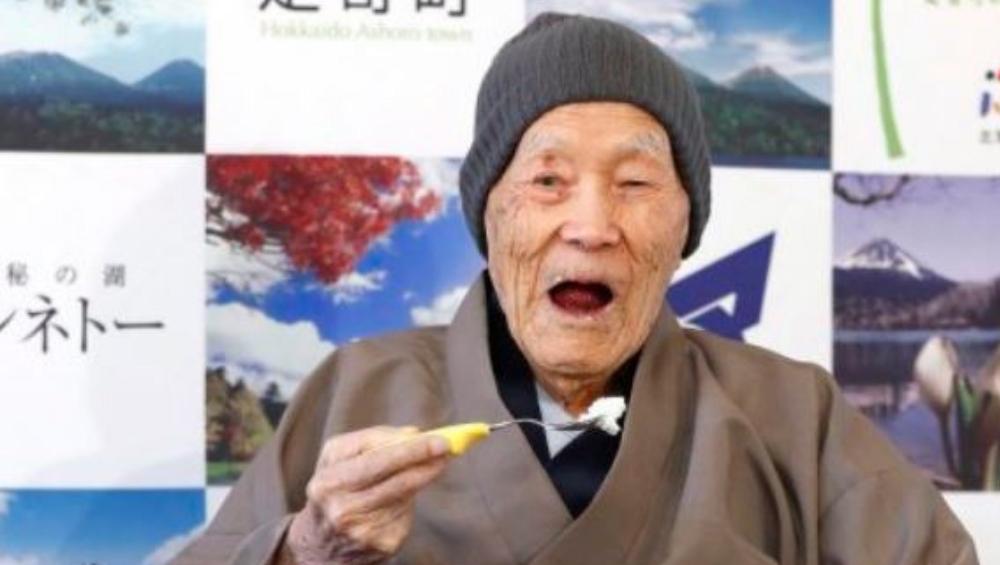 जगातील सर्वात वृद्ध Masazo Nonaka या जपानी व्यक्तीचं वयाच्या 113 व्या वर्षी निधन