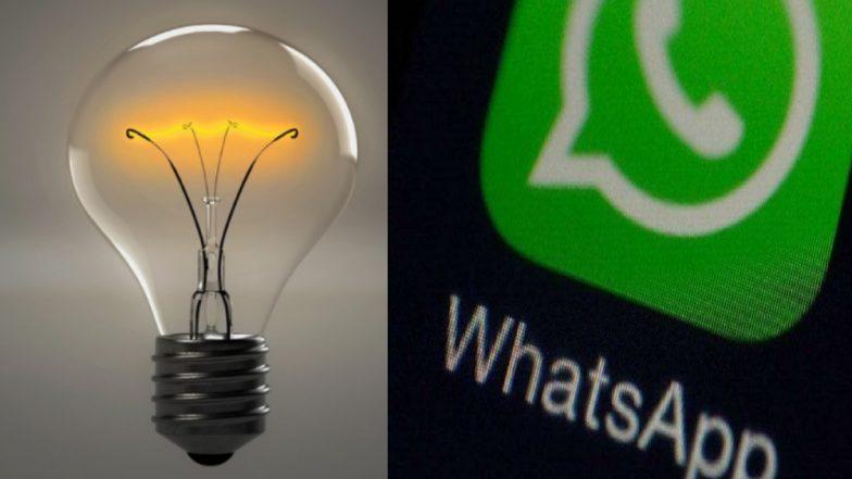 आता WhatsApp मिळेल विजेचे बिल; असा घ्या 'या' सुविधेचा लाभ