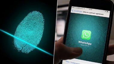 WhatsApp चे नवे फिचर, आता फिंगरप्रिंटच्या सहाय्याने मेसेज अनलॉक होणार