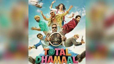 Pulwama Terror Attack: टोटल धमाल सिनेमाच्या टीमची शहीद जवानांच्या कुटुंबांना 50 लाखांची मदत