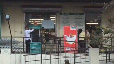 मुंबई: विरार डी-मार्ट येथे पोलिकसांकडून मॉक ड्रील, दहशतवादी पकडल्याची नागरिकांमध्ये चर्चा (व्हिडिओ)