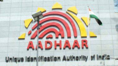 धक्कादायक: गॅस कंपनी इंडेनच्या वेबसाईटवर लीक झाला तब्बल 67 लाख ग्राहकांचा आधार डेटा