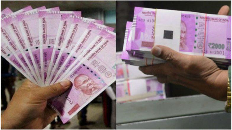 7th Pay Commission: सुमारे 7,500 रुपयांनी वाढणार सरकारी कर्मचाऱ्यांचा पगार; संपूर्ण यादी