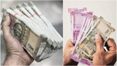 7th Pay Commission: केंद्रीय कर्मचाऱ्यांसाठी खुशखबर! महागाई भत्त्यात 3 टक्क्यांची वाढ