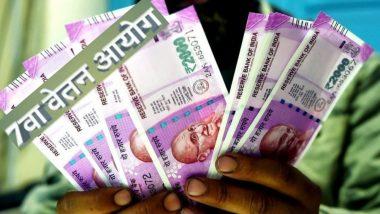 7th Pay Commission: केंद्र सरकार कर्मचाऱ्यांचा किमान पगार 8000 रुपयांनी वाढण्याची शक्यता; फिटमेंट फॅक्टर सुद्धा ठरणार लाभदायी