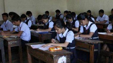 Maharashtra Board 10th & 12th Exam 2020 Timetable: बारावीची परीक्षा 18 फेब्रुवारी तर दहावीची परीक्षा 3 मार्च पासून; इथे पहा संपूर्ण वेळापत्रक