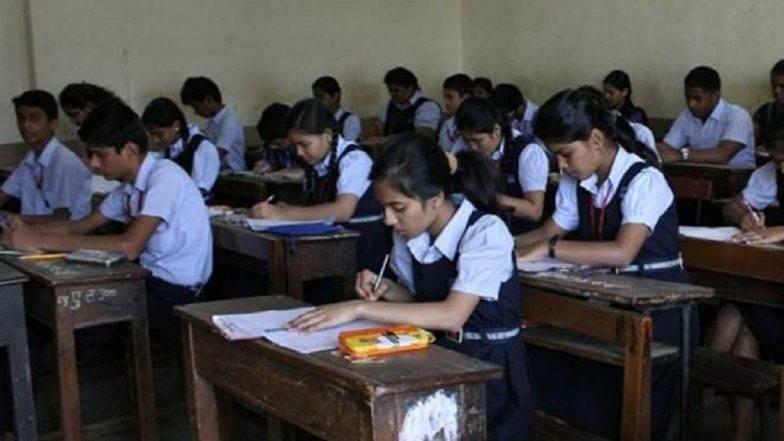 SSC, HSC Exam Result 2019: 12 वीचा निकाल 20 मे नंतर,10 वीचा निकाल जूनच्या पहिल्या आठवड्यात mahahsscboard.maharashtra.gov.in वर लागणार