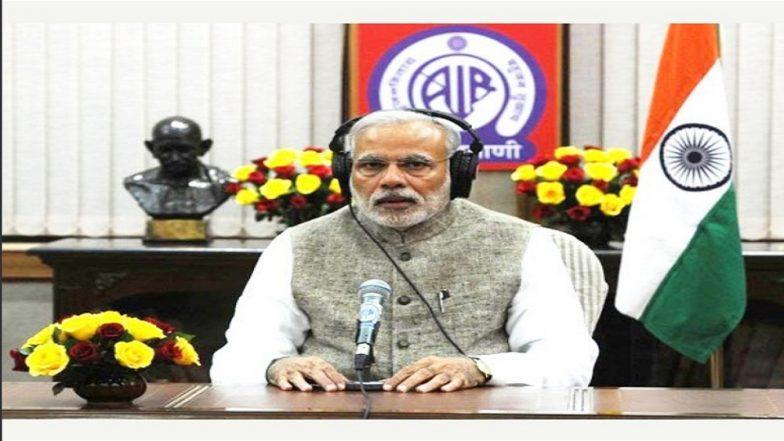 पंतप्रधान नरेंद्र मोदी आज 11 वाजता 'मन की बात' मधून साधणार संवाद, जनतेमध्ये आतुरता