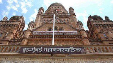 BMC Budget 2019: मुंबई महानगरपालिकेचा अर्थसंकल्प आज होणार सादर; 'या' आहेत अर्थसंकल्पातील खास तरतूदी