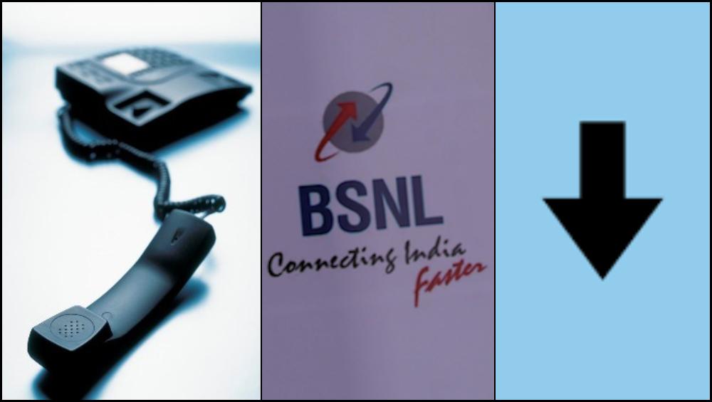 सरकारी टेलीकॉम कंपनी BSNL बंद करण्याबाबतचा प्रस्ताव सरकारच्या विचाराधीन