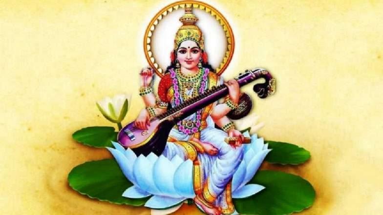 Vasant Panchami 2019: 'या' कारणांसाठी साजरी केली जाते वसंत पंचमी!