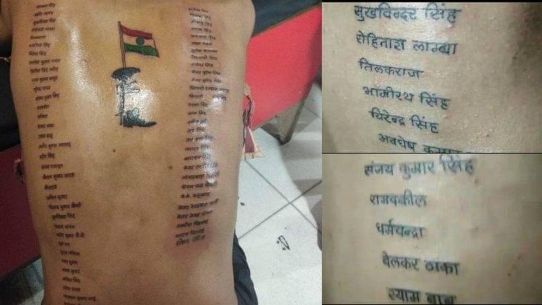 पुलवामा दहशतवादी हल्ल्यातील शहिदांना श्रद्धांजली म्हणून तरूणाने पाठीवर गोंदवला तिरंगा आणि 71 शहिदांची नावं