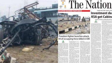 Pulwama Terror Attack: दहशतवाद्यांना स्वातंत्र्यसैनिकांचा दर्जा; पाकिस्तानी माध्यमांनी व्यक्त केला अभिमान