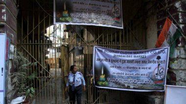 Bharat Bandh: पुलवामा दहशतवादी हल्ल्याच्या निषेधार्थ आज भारत बंद, CAIT च्या आवाहनानंतर महाराष्ट्रात पहा कोणकोणत्या सेवांवर होणार परिणाम