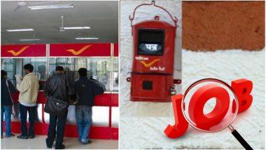 भारतीय पोस्ट ऑफिसात 3650 रिक्त पदांसाठी नोकर भरती, 10 वी पास असलेल्या उमेदवारांना करता येणार अर्जाची नोंदणी