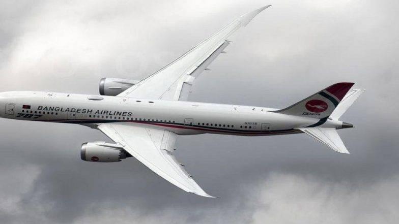 Bangladesh - Dubai विमान हायजॅक करण्याचा प्रयत्न, विमानात गोळीबार