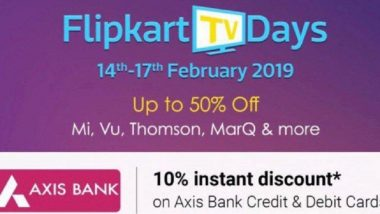 Flipkart TV Days Sale: 'फ्लिपकार्ट टीव्ही डेज सेल' मध्ये या स्मार्ट टीव्ही वर मिळत आहे बंपर सूट