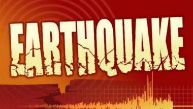 धक्कादायक! नागालँड आणि म्यानमार येथे भूकंपाचे हादरे