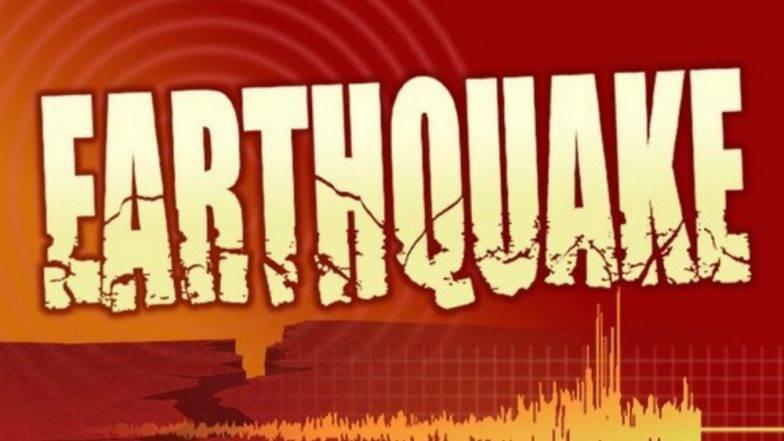 दिल्ली सह उत्तर भारतामध्ये भूकंपाचे सौम्य धक्के