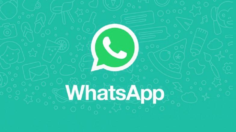 नको असलेल्या WhatsApp Groups मुळे त्रस्त आहात? हे नवे फिचर करेल तुमची मदत