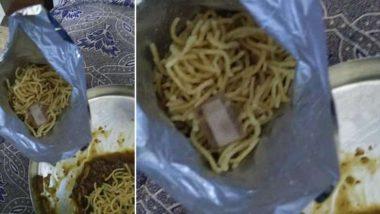 Swiggy वरुन ऑर्डर केलेल्या खाद्यपदार्थात मिळाला रक्तातील बँडेज, तरुणाकडून फेसबुकवर याबाबत खुलासा