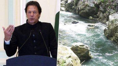 Pulwama Terror Attack: भारताने पाणीकोंडी केली तरी आम्हाला फरक पडत नाही- पाकिस्तानची प्रतिक्रीया