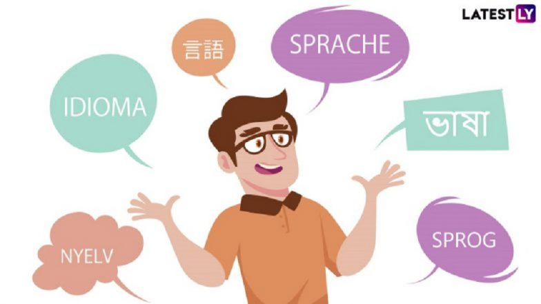 International Mother Language Day 2019: भारतीय भाषांबद्दल या '10' खास गोष्टी तुम्हाला ठाऊक आहेत का?