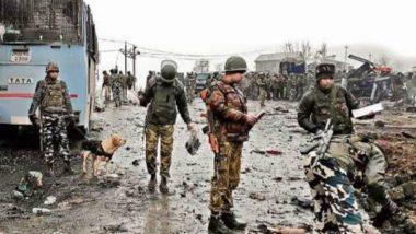 Pulwama Terror Attack: पुलवामा दहशतवादी हल्ल्यानंतर मुंबईत हायअलर्ट जाहीर