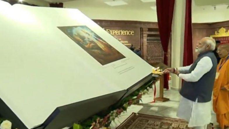 पंतप्रधान नरेंद्र मोदी यांच्या हस्ते इस्कॉन मंदिरात 800 किलो भगवत गीतेचे उद्घाटन
