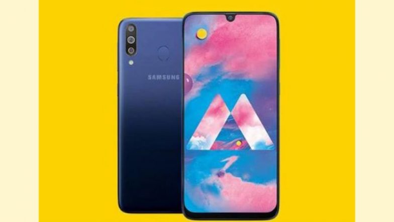 Samsung Galaxy M30 आज भारतात लॉन्च होणार, जाणून घ्या किंमत आणि खासियत