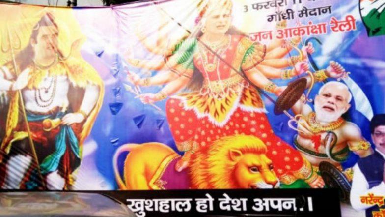 नरेंद्र मोदी महिषासूर, प्रियंका गांधी दुर्गामाता: पोस्टरबाजीमुळे भाजप पक्षात संतापाचे वातावरण