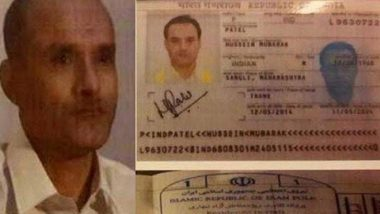 Kulbhushan Jadhav Case: आंतरराष्ट्रीय न्यायालयात आजपासून कुलभूषण जाधव प्रकरणाच्या सुनावणीला सुरूवात