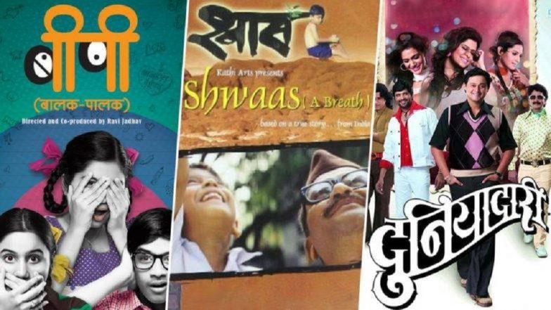 Marathi Bhasha Din 2019: मराठीतील हे '5' गाजलेले सिनेमे तुम्ही पाहिलेत का?