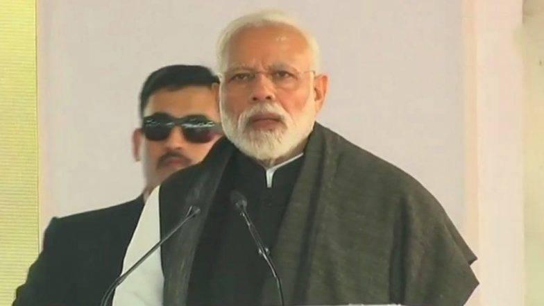 Pulwama Terror Attack: दहशतवाद्यांनी केलेल्या चुकीला चोख उत्तर मिळेल; पीएम मोदी यांचा इशारा