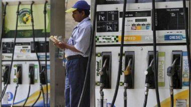 Today Petrol-Diesel Rate: पेट्रोल-डिझेलच्या दरात सलग पाचव्या दिवशी वाढ, जाणून घ्या आजचा दर