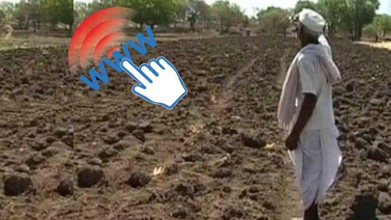 पंतप्रधान शेतकरी सन्मान निधी योजना: घरबसल्या पाहा तुम्हाला मिळणार का 6,000 रुपये?