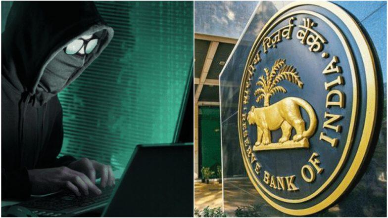 RBI Alert: चुकूनही डाऊनलोड करु नका हे App , काही सेकंदातच तुमचे Bank Account  होईल रिकामे