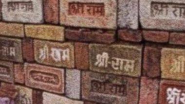 राम मंदिर मुद्द्यावर आरएसएस, विहिंप यांच्याकडून अंगचोरक्या सुरू: शिवसेना