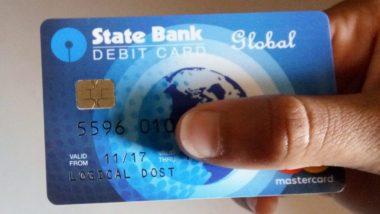 SBI ग्राहकांचं डेबिट कार्ड लवकरच कायमचं बंद होणार?