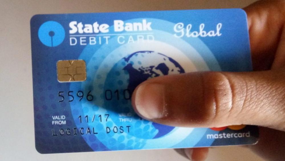 SBI चे ATM कार्ड अॅपच्या माध्यमातून On-Off द्वारे कंट्रोल करु शकता, तुमचे पैसे अधिक सुरक्षित राहणार