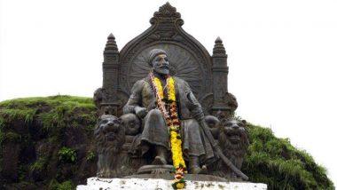 Shivaji Jayanti 2019: वैशाख शुद्ध द्वितीया नुसार यंदा कधी साजरी होणार शिव जयंती?