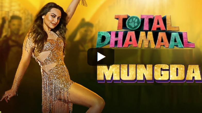 Total Dhamaal: मुंगडा गाण्यावर सोनाक्षी सिन्हा हिचा हेलन टच अंदाज पाहून चाहत्यांना धक्का (व्हिडिओ)