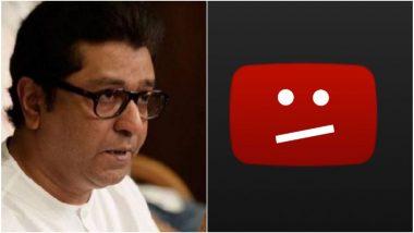 Pulwama terror attack: राज ठाकरे यांच्या इशाऱ्यानंतर T-series ने YouTube चॅनलवरुन हटवले पाकिस्तानी कलाकाराचे गाणे