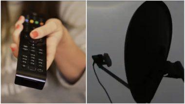 TRAI New DTH Rules: निवडीचे स्वातंत्र्य घ्या! अन्यथा तुमचा आवडता टीव्ही चॅनल होईल बंद