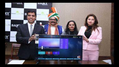 सर्वात स्वस्त टीव्ही आता भारतामध्ये; 32 इंच स्क्रीन, तीन वर्षांची वॉरंटी आणि किंमत फक्त 4,999
