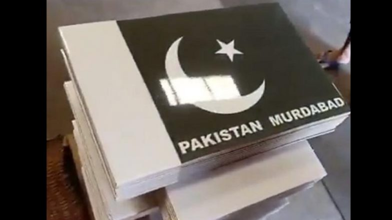 Video: बाजारात आल्या पाकिस्तानी झेंडा असलेल्या सार्वजनिक शौचालयाच्या टाइल्स